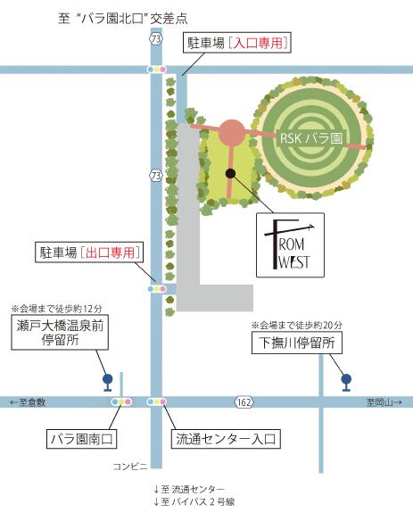 2016_バラ園周辺MAP