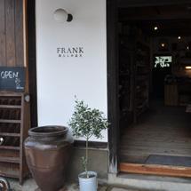 FRANK 暮らしの道具(岡山)
