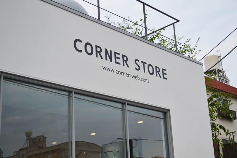 CORNER STORE_02