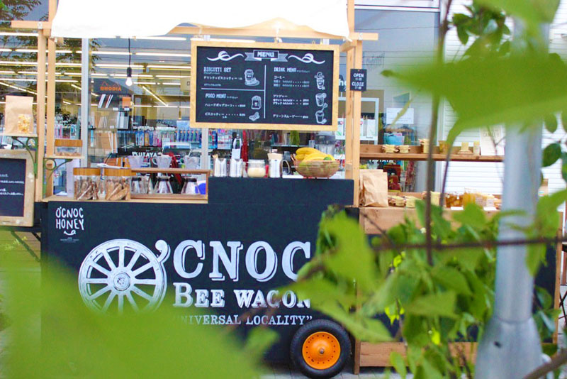 O'cnoc Bee Wagon_01