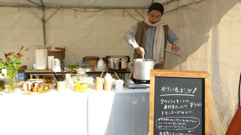 yasai_01
